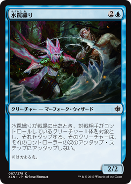 f:id:mtg-card:20170925001111p:plain