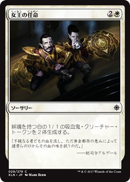 f:id:mtg-card:20170925014208p:plain