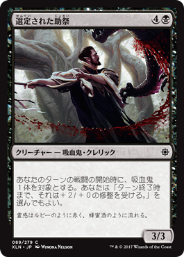 f:id:mtg-card:20170925014712p:plain