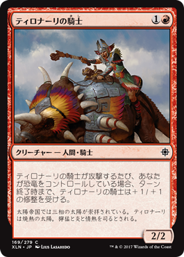 f:id:mtg-card:20170925015857p:plain