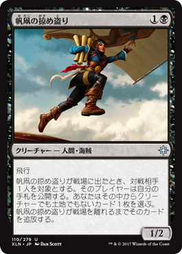 f:id:mtg-card:20170925021227p:plain