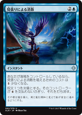 f:id:mtg-card:20170925021316p:plain