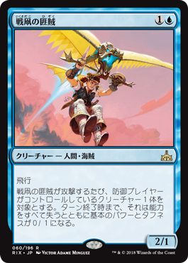 f:id:mtg-card:20180106233205p:plain