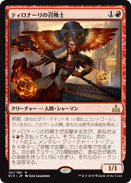 f:id:mtg-card:20180106235403p:plain