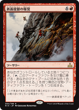 f:id:mtg-card:20180106235921p:plain