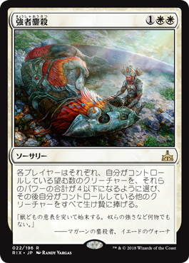 f:id:mtg-card:20180107000328p:plain