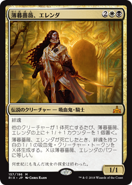 f:id:mtg-card:20180107001030p:plain