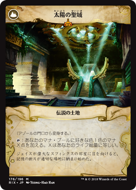 f:id:mtg-card:20180107002939p:plain
