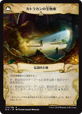 f:id:mtg-card:20180107003734p:plain