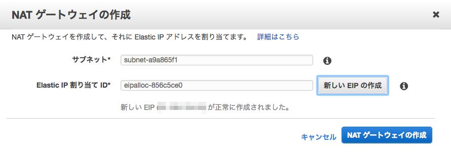 f:id:mti-hackers:20170707183511p:plain