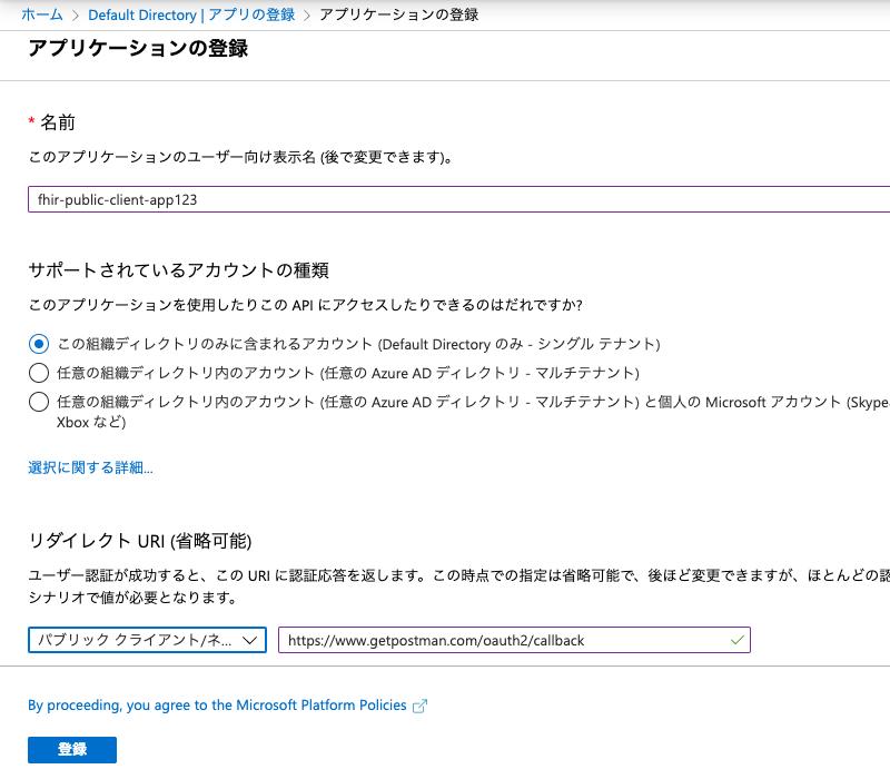 f:id:mti-techblog-writer:20200402113744p:plain