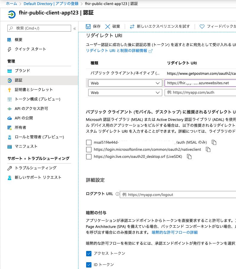 f:id:mti-techblog-writer:20200406233149p:plain