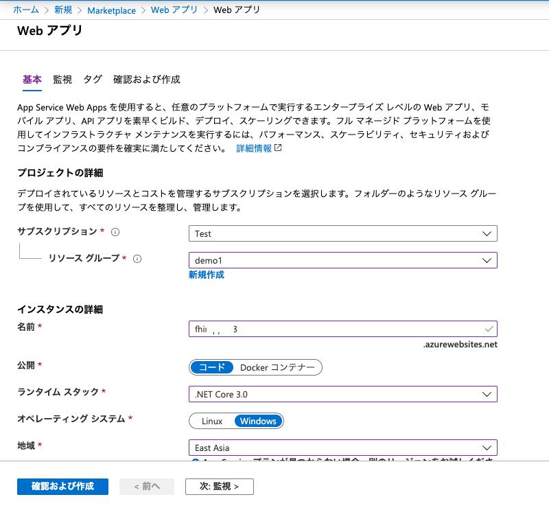 f:id:mti-techblog-writer:20200406234049p:plain