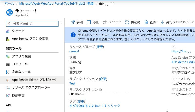f:id:mti-techblog-writer:20200406234152p:plain