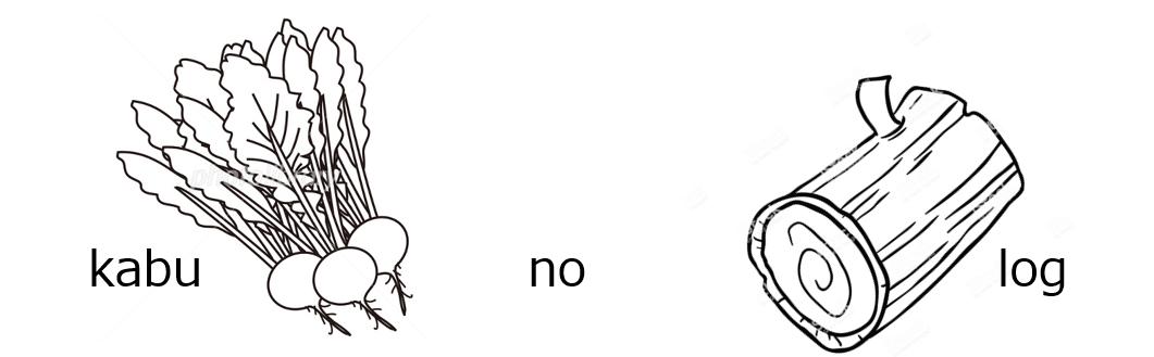 (O+P)ut