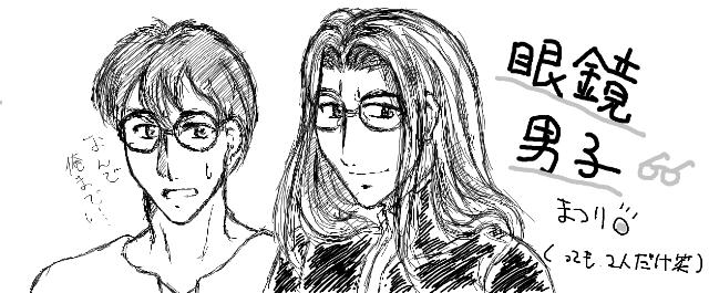glassesmen's-20150329