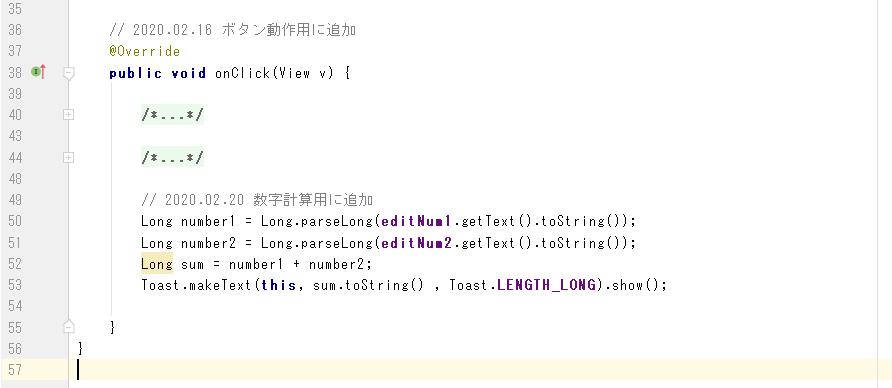 f:id:mtnanao:20200217001112p:plain