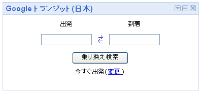 f:id:mtoyoshi:20071123072824p:image