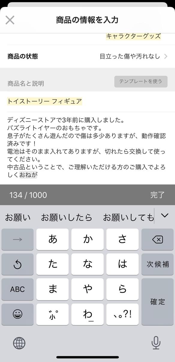 f:id:mtrue:20200828101351j:plain