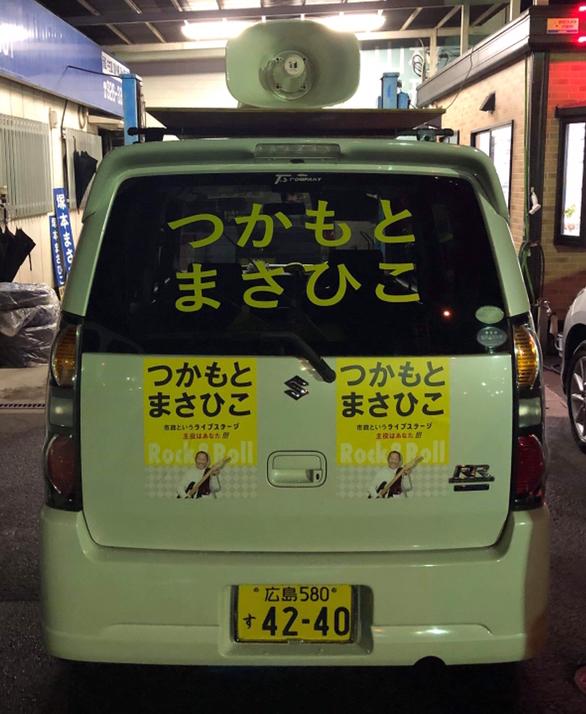 f:id:mtsukamoto69nroll:20190402092051j:plain