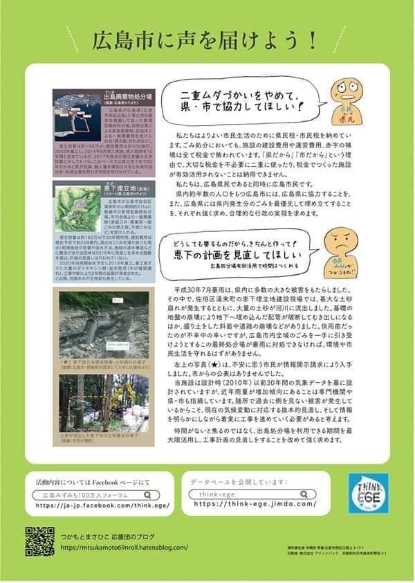 f:id:mtsukamoto69nroll:20190402131702p:plain
