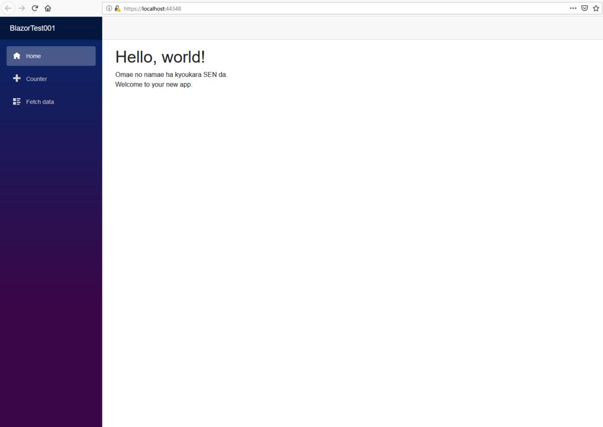 更新されたページ。Hello world!の下に文言が追加されている