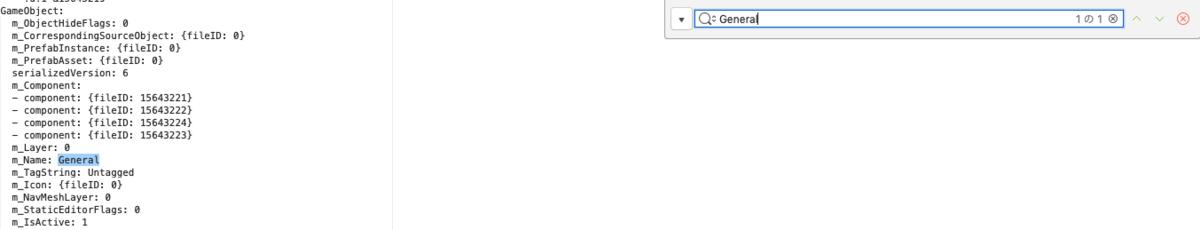 Generalという名前のオブジェクトはGeneralで検索すると出る