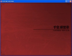f:id:mu-6:20080427133615j:image