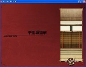 f:id:mu-6:20080427133616j:image