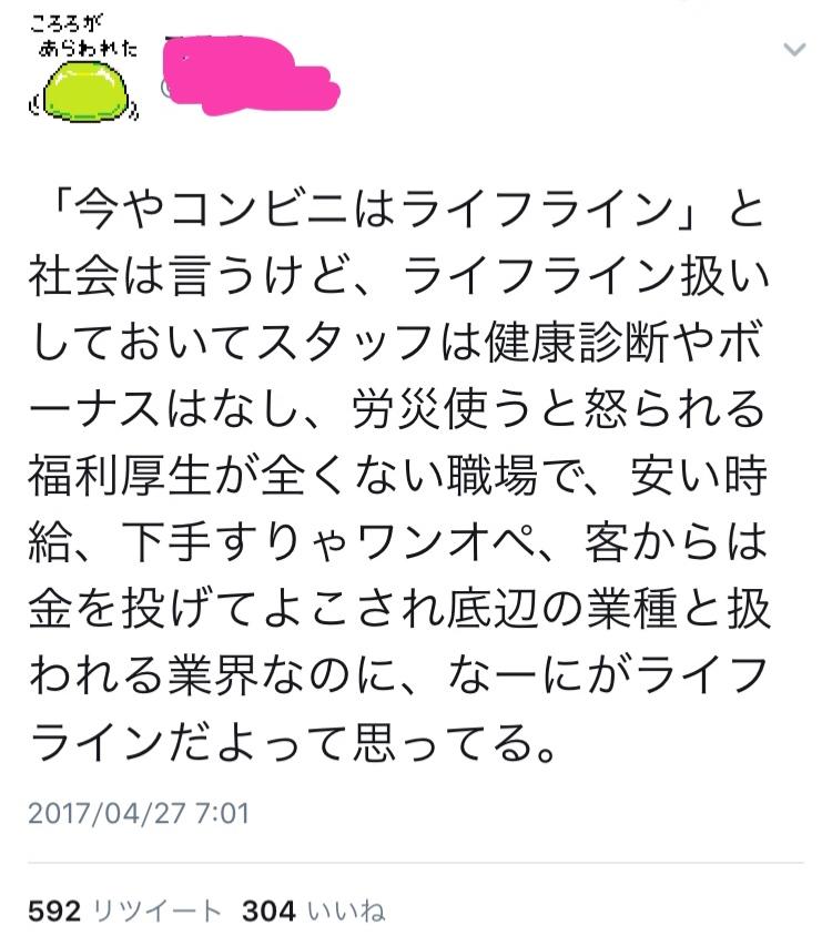 f:id:mu-chan2017:20170428221123j:plain
