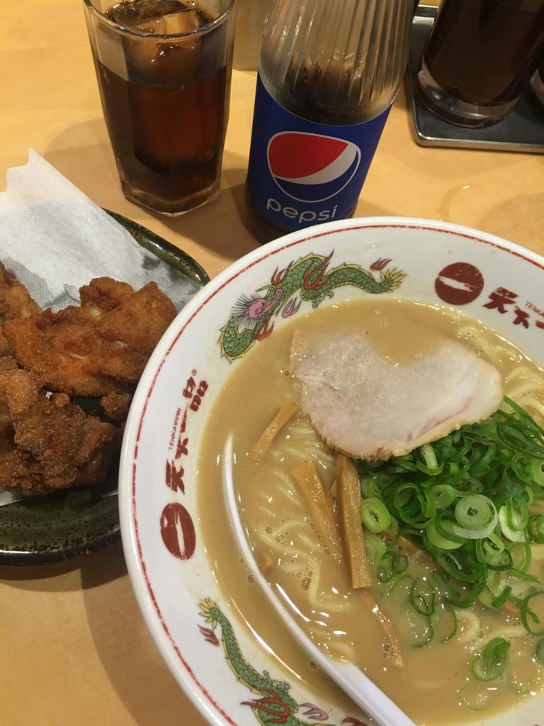 f:id:mu-chan2017:20170502030821j:plain
