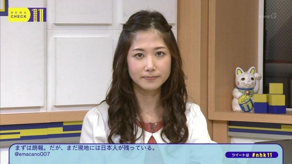 両サイド前髪アレンジの桑子真帆アナ