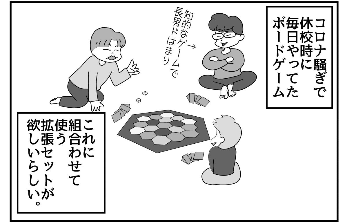 f:id:mu-neo:20200411071911j:plain