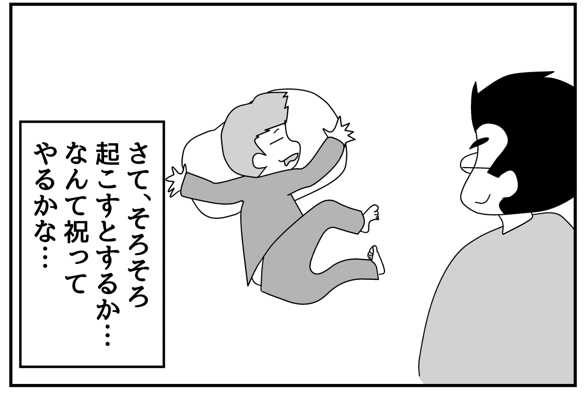 f:id:mu-neo:20200609045732j:plain