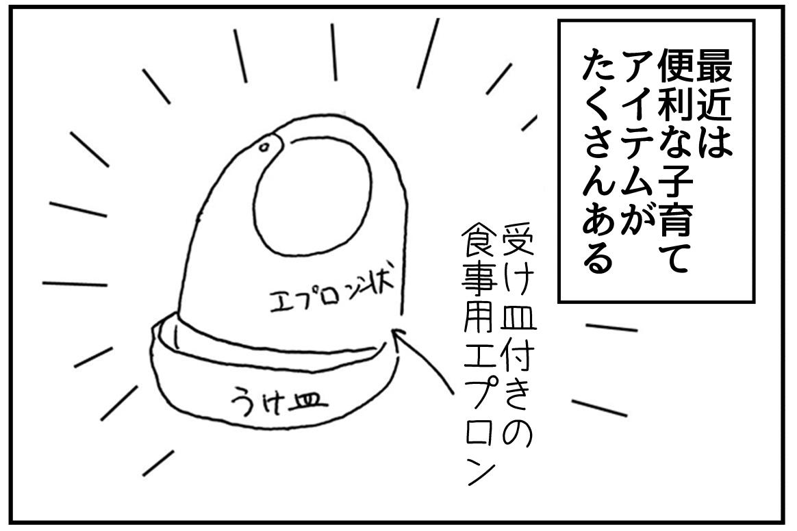f:id:mu-neo:20201019143828j:plain