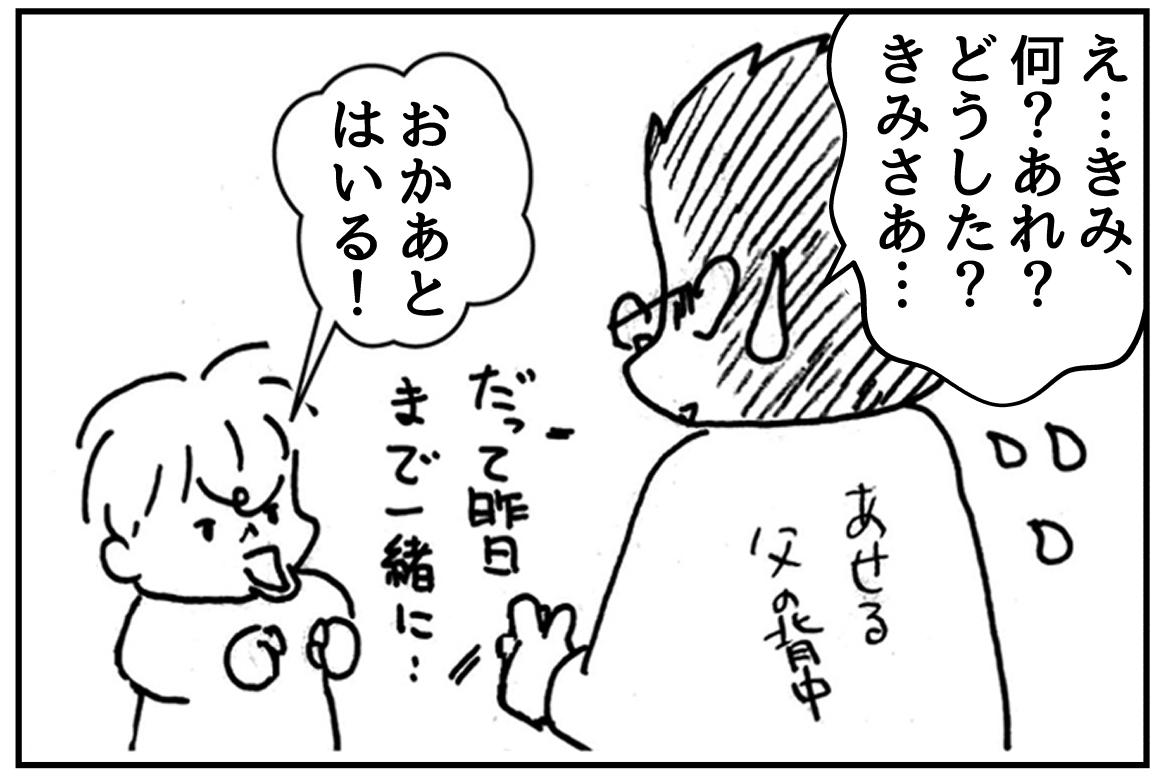f:id:mu-neo:20201030170900j:plain