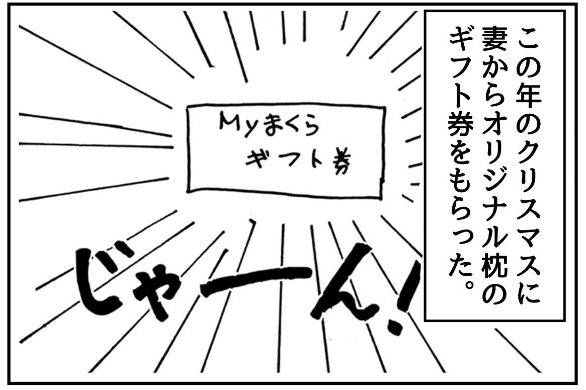 f:id:mu-neo:20201102045213j:plain
