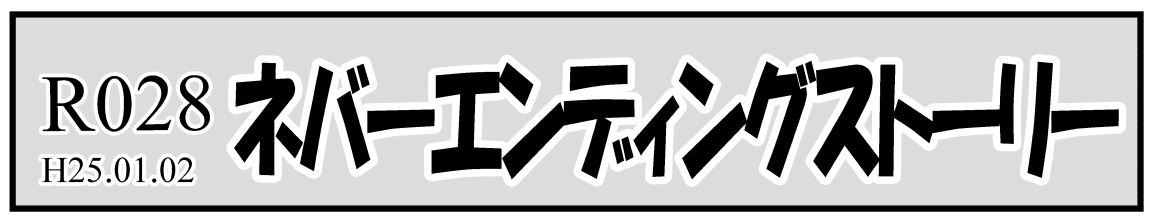 f:id:mu-neo:20201102045650j:plain