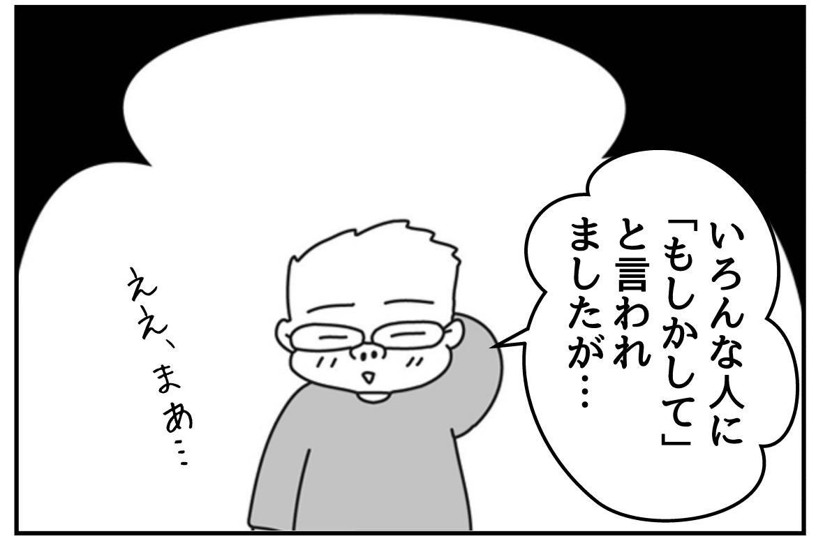 f:id:mu-neo:20201116050246j:plain
