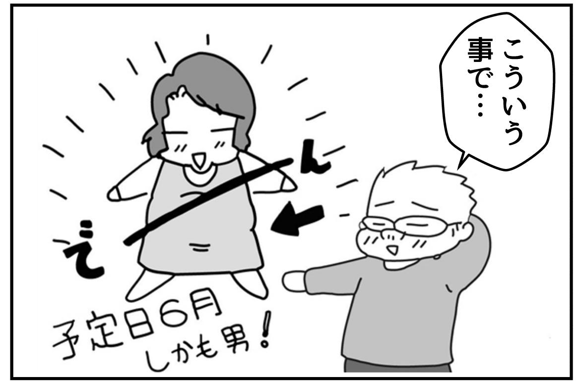 f:id:mu-neo:20201116050253j:plain