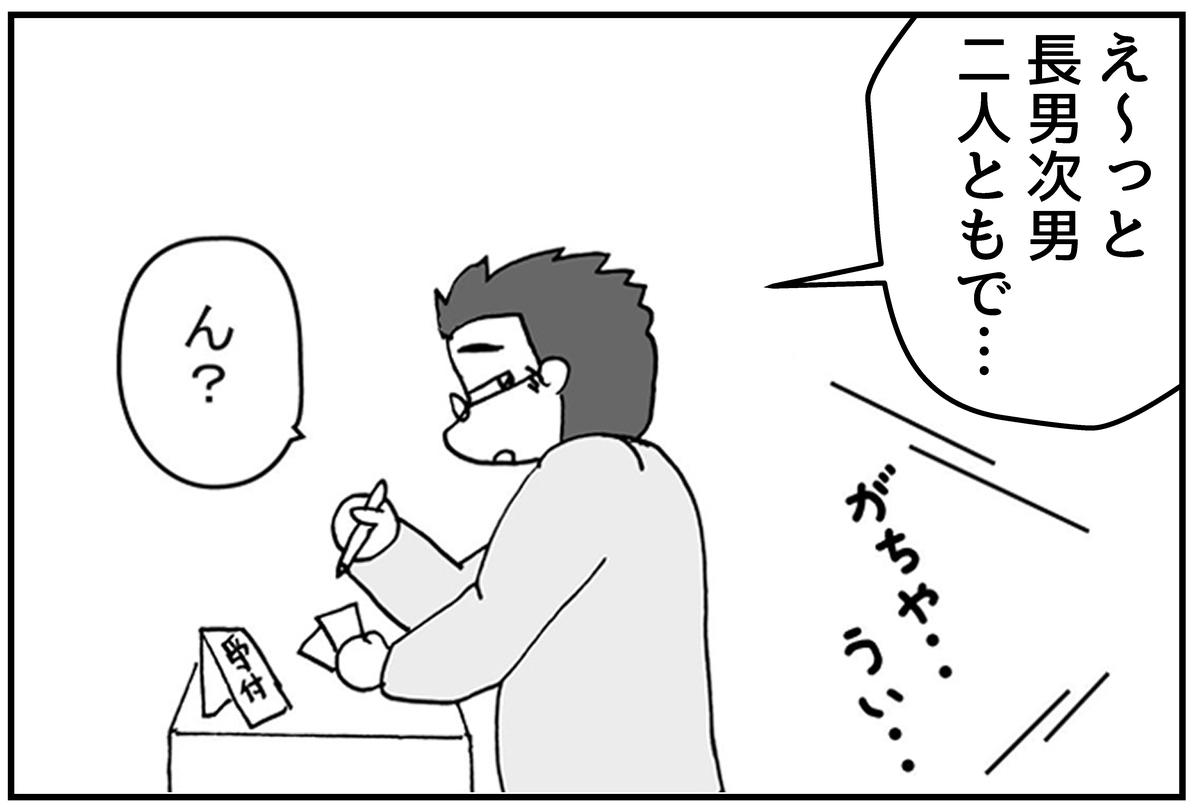 f:id:mu-neo:20201126051009j:plain