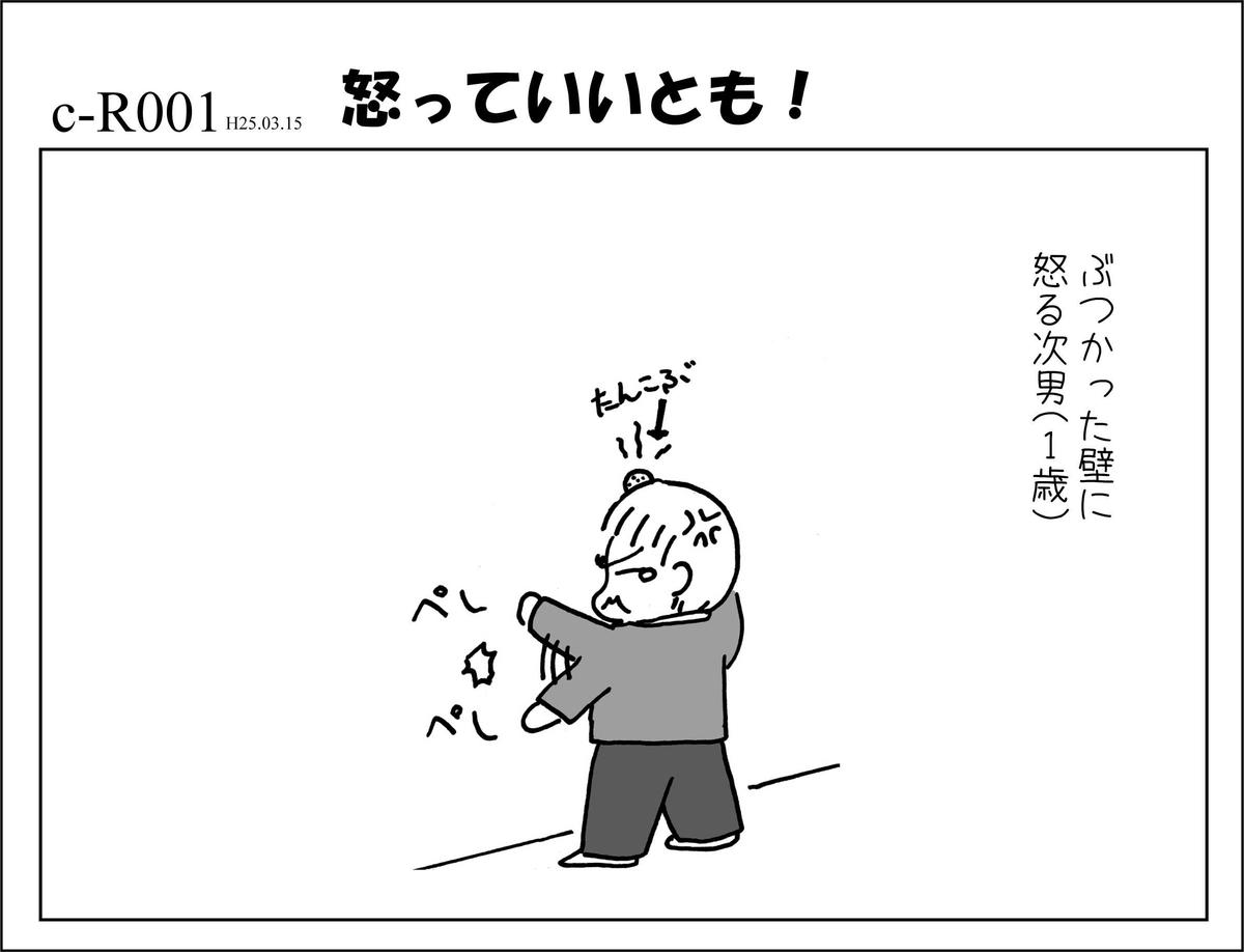 f:id:mu-neo:20201126053538j:plain