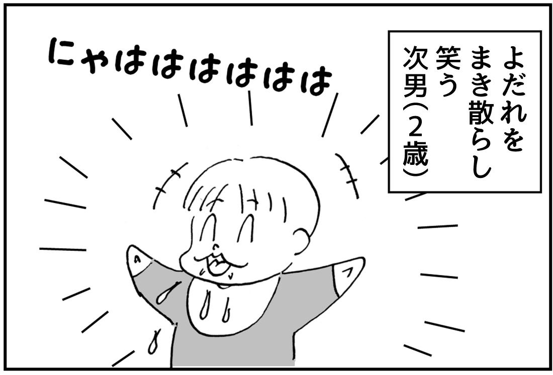 f:id:mu-neo:20201209052106j:plain