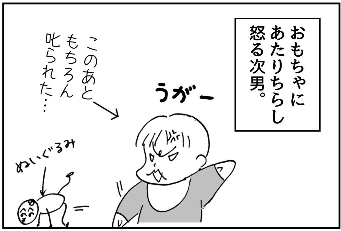 f:id:mu-neo:20201209052113j:plain