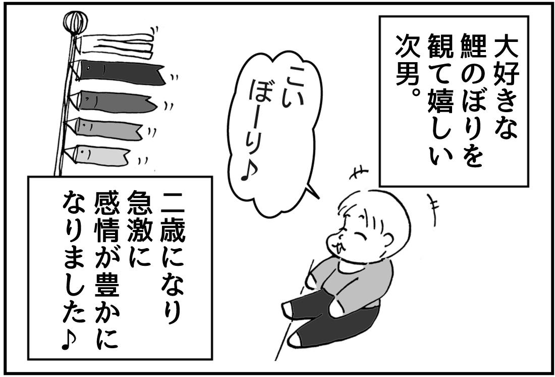 f:id:mu-neo:20201209052127j:plain