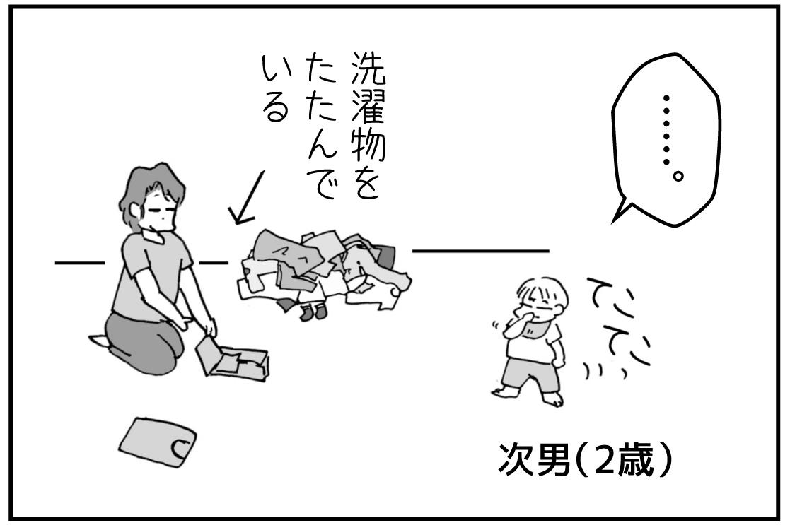f:id:mu-neo:20201220065639j:plain