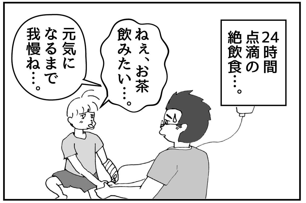 f:id:mu-neo:20210103165939j:plain