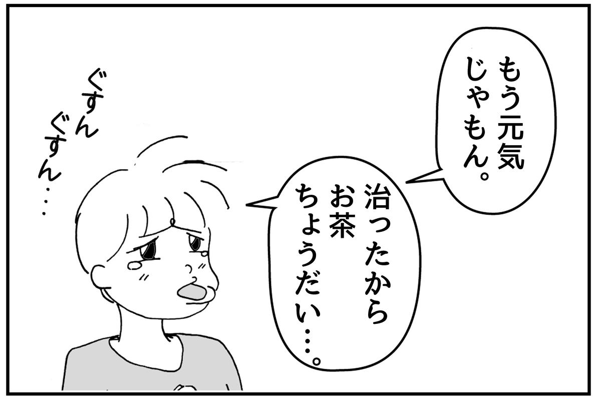 f:id:mu-neo:20210103165941j:plain