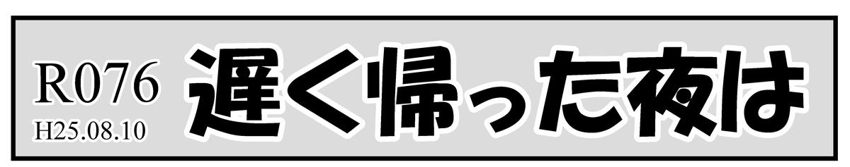 f:id:mu-neo:20210103172530j:plain