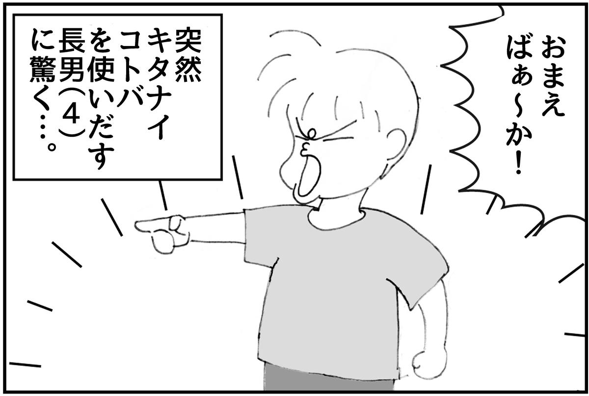 f:id:mu-neo:20210104120839j:plain
